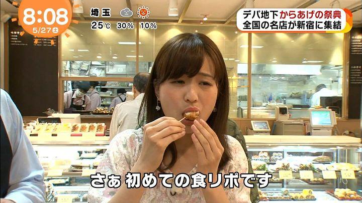 shinohararina20170527_12.jpg