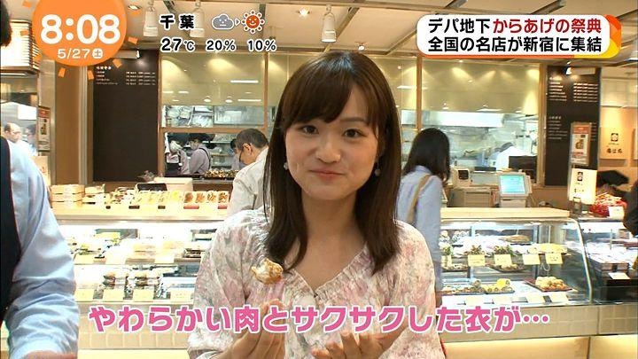 shinohararina20170527_15.jpg