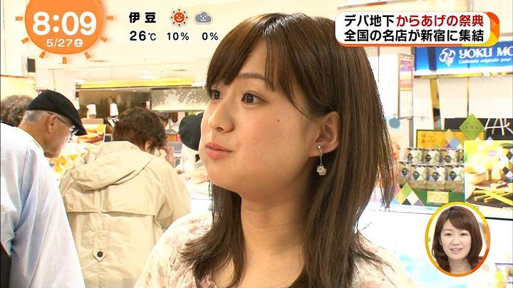 shinohararina20170527_30.jpg