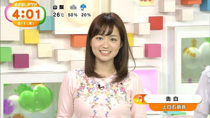 shinohararina20170601_04.jpg