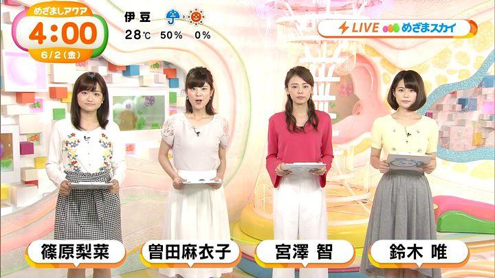 shinohararina20170602_01.jpg