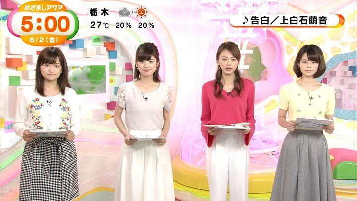 shinohararina20170602_07.jpg