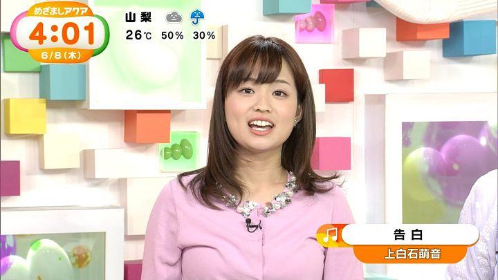shinohararina20170608_02.jpg