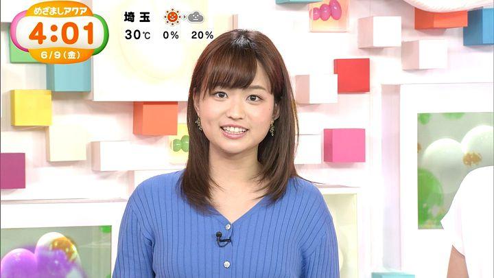 shinohararina20170609_05.jpg