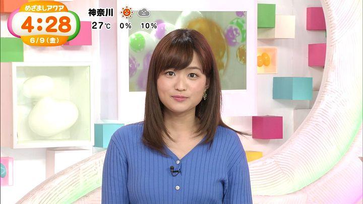 shinohararina20170609_08.jpg