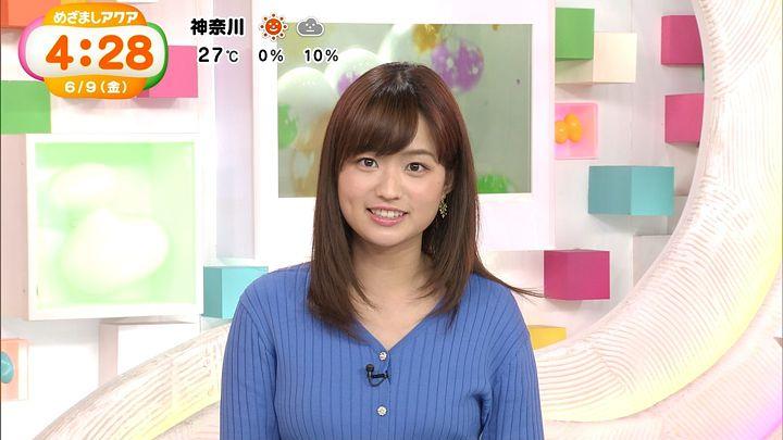 shinohararina20170609_09.jpg