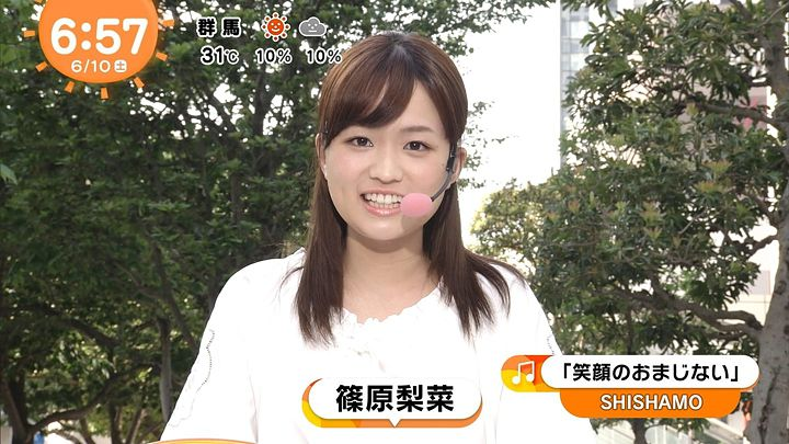 shinohararina20170610_01.jpg