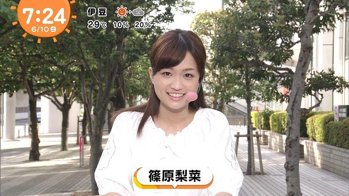 shinohararina20170610_07.jpg
