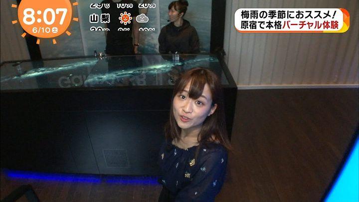 shinohararina20170610_15.jpg