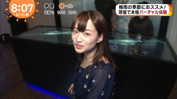 shinohararina20170610_16.jpg