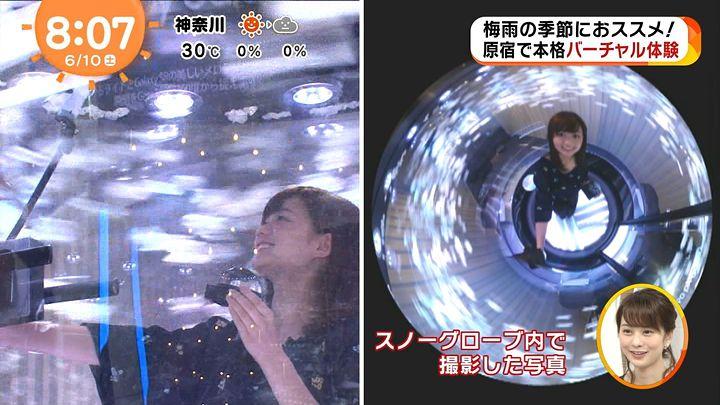 shinohararina20170610_19.jpg