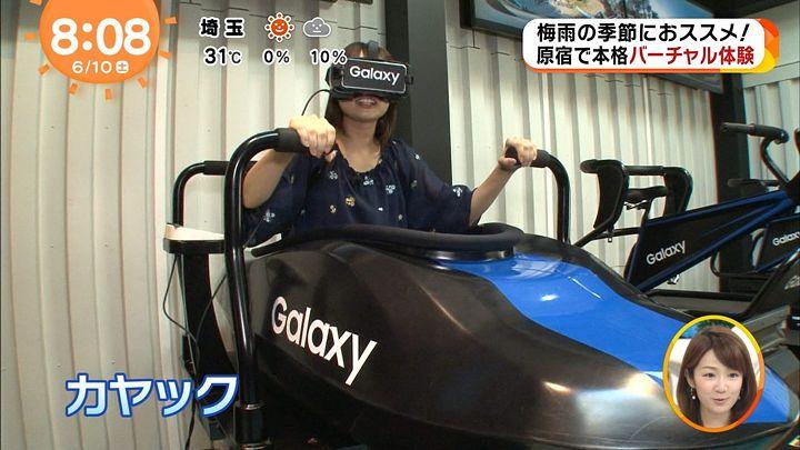 shinohararina20170610_20.jpg