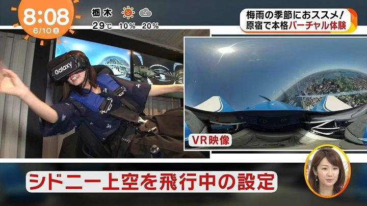shinohararina20170610_22.jpg