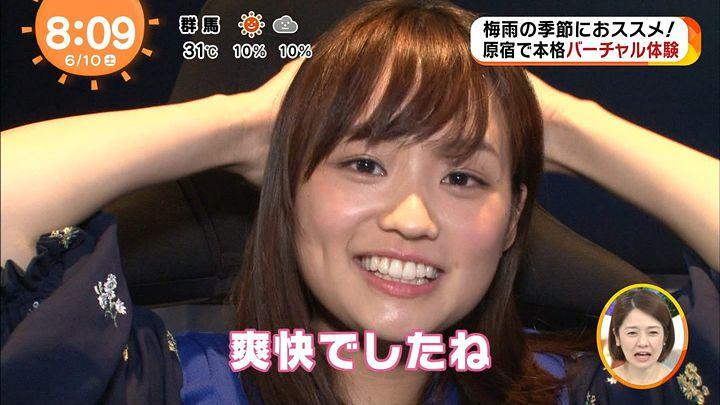 shinohararina20170610_26.jpg