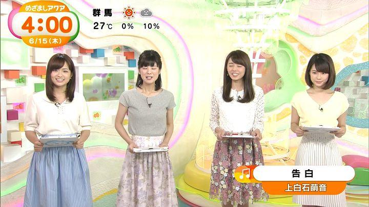 shinohararina20170615_01.jpg