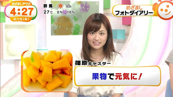 shinohararina20170615_07.jpg