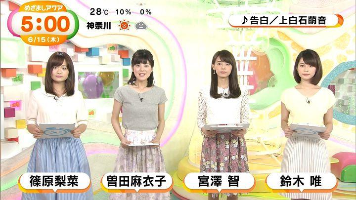 shinohararina20170615_11.jpg