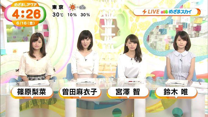 shinohararina20170616_04.jpg