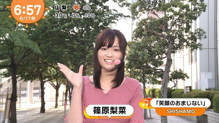 shinohararina20170617_01.jpg