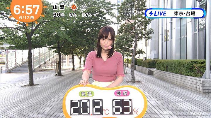 shinohararina20170617_02.jpg