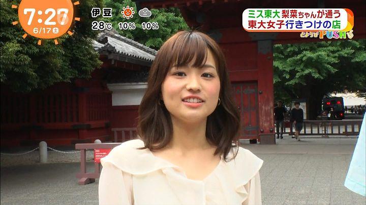 shinohararina20170617_15.jpg
