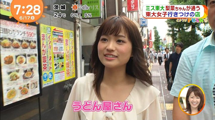 shinohararina20170617_16.jpg