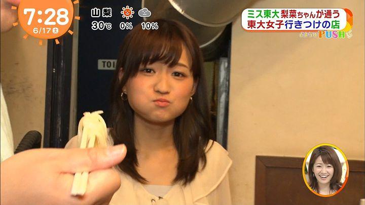 shinohararina20170617_19.jpg