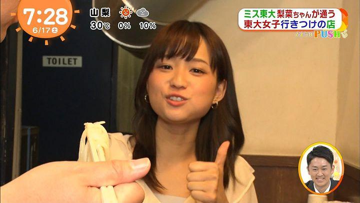shinohararina20170617_20.jpg