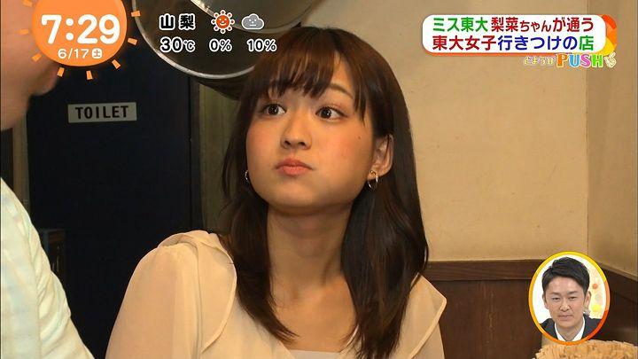 shinohararina20170617_21.jpg