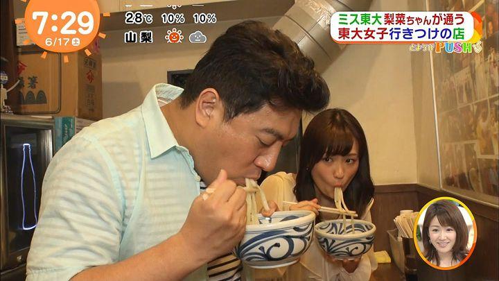shinohararina20170617_23.jpg