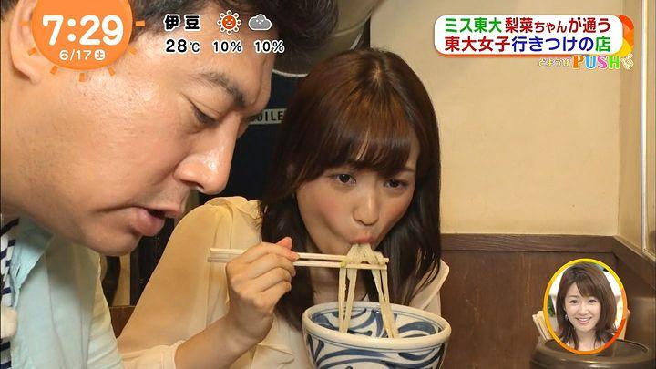 shinohararina20170617_24.jpg