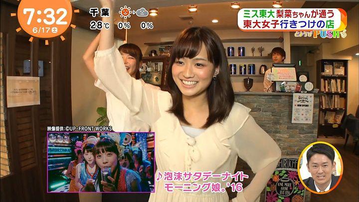 shinohararina20170617_27.jpg