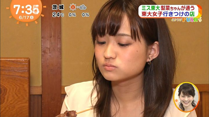 shinohararina20170617_31.jpg