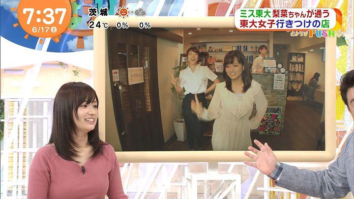 shinohararina20170617_33.jpg