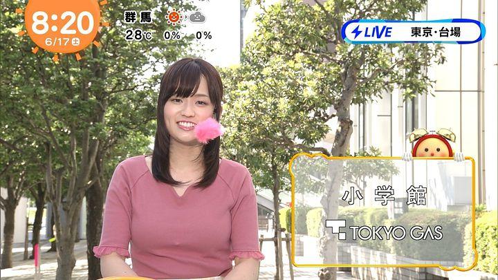 shinohararina20170617_35.jpg
