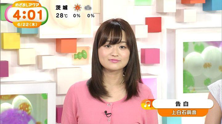 shinohararina20170622_02.jpg