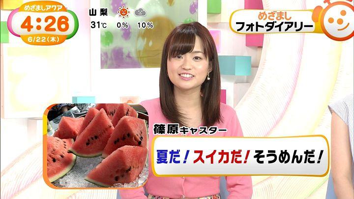 shinohararina20170622_06.jpg