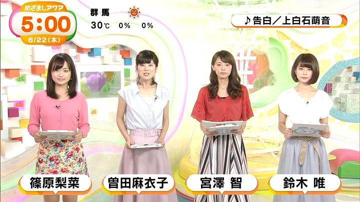 shinohararina20170622_11.jpg