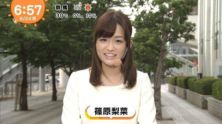 shinohararina20170624_02.jpg