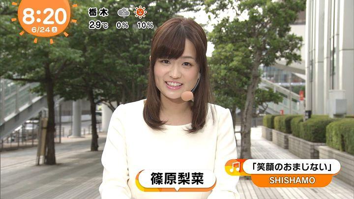 shinohararina20170624_10.jpg