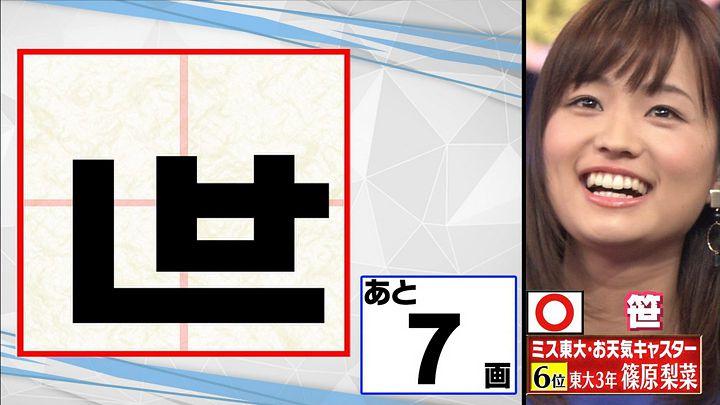 shinohararina20170626_07.jpg