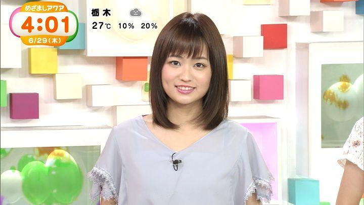 shinohararina20170629_02.jpg
