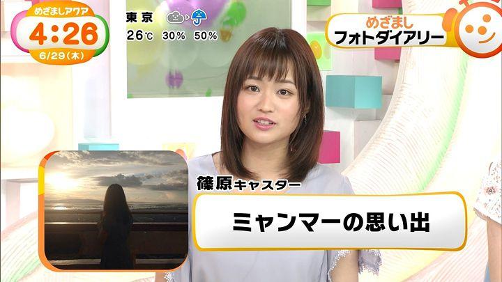 shinohararina20170629_05.jpg