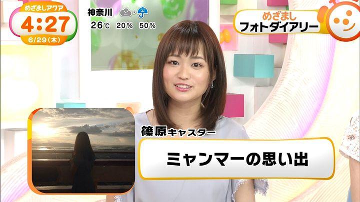shinohararina20170629_06.jpg