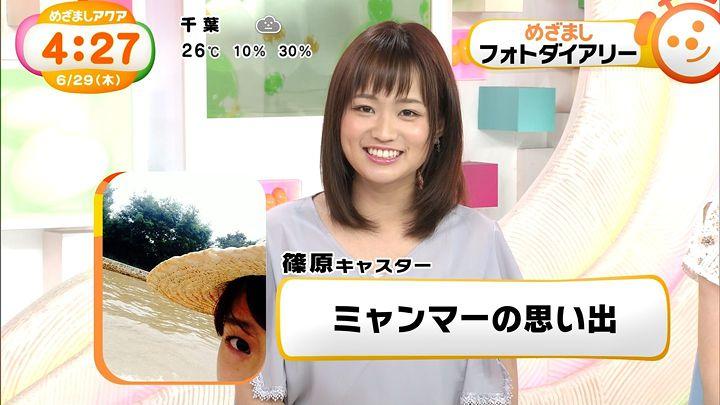 shinohararina20170629_08.jpg