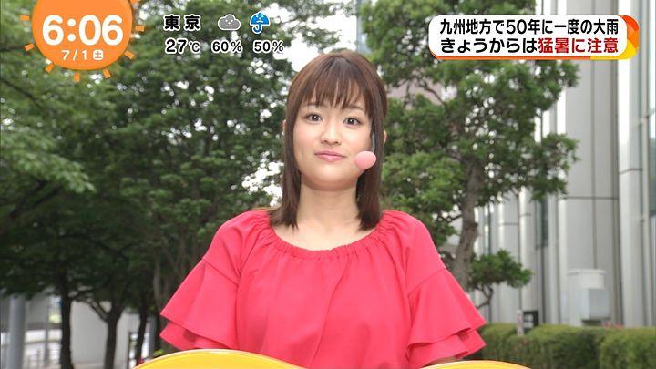 shinohararina20170701_03.jpg