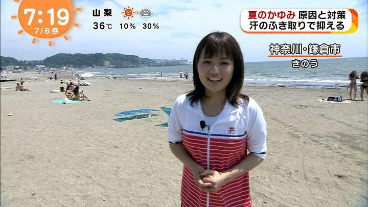 shinohararina20170708_08.jpg
