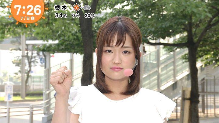 shinohararina20170708_11.jpg