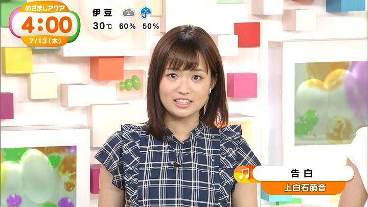 shinohararina20170713_03.jpg