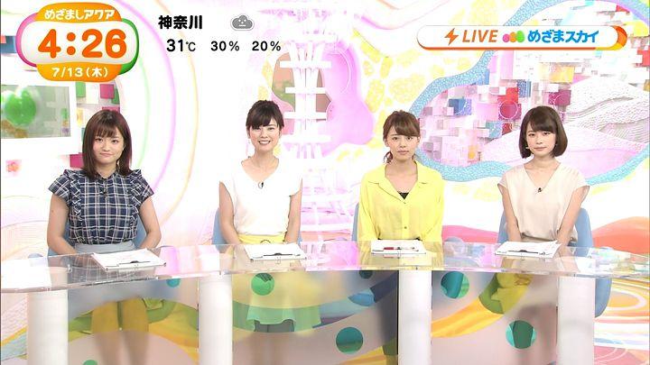 shinohararina20170713_04.jpg